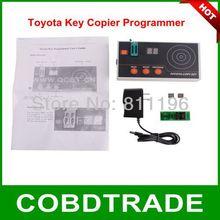 wholesale key pin code reader