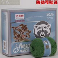 Heng YUAN XIANG hodginsii gold plush mink line mink yarn marten velvet yarn line scarf