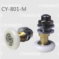 Shower room pulley glass door nylon roller wheels copper large bearing