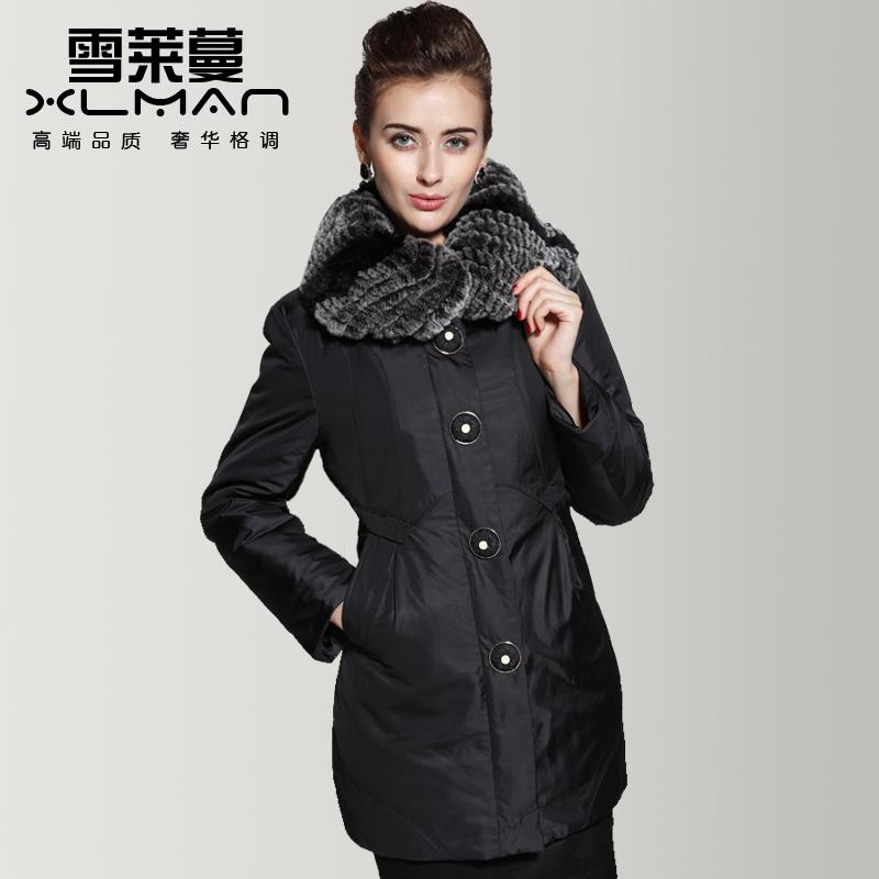 Женские пуховики, Куртки XLM 2015 8692 женские куртки