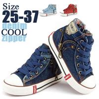 Size 25-27 Spring denim zipper children shoes canvas boots. children sports shoes Casual shoes kids shoes Free Shipping