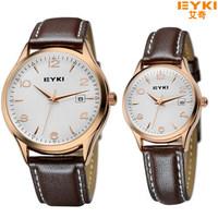 For EverU  eyki watch male female strap watches for women the elderly waterproof lovers watch