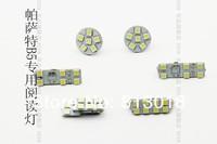 High quality 5050 LED car interior Reading light Dome Light for VW Passat B5