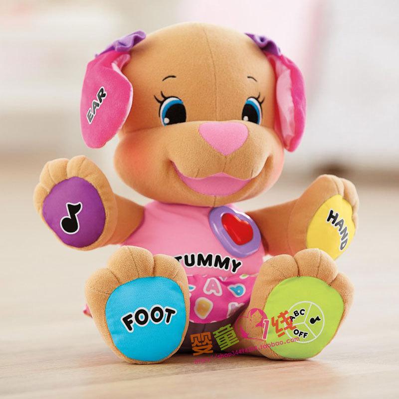 Fischer hundespielzeug baby musikalische plüsch elektronisches spielzeug 28*26cm rosa hund singen Englisch lieder Lernen& Bildung spielt Welpen
