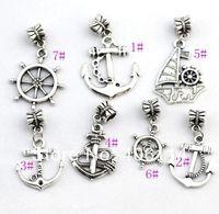 70 pcs Mixed Antiqued Silver Zinc Alloy finished Anchor Sailboat Charms Beads Pendants Fit EU bracelets DIY