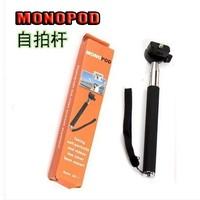Retractable Handheld self timer monopod for Gopro Hero 1 / 2 3 + Universal Cameras  self timer monopod vido 50pcon sale
