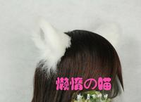 Cosplay white fox ear