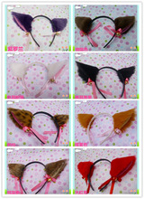 fox ear headband price