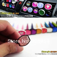 mini mini cooper car perfume automobile air-conditioning outlet perfume car fragrance perfume clip 7 types to choose