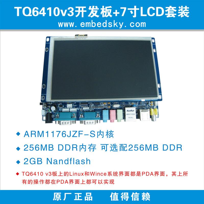 Фото Электронные компоненты Tq6410v3 7 lcd tn92 arm11 ipc s3c6410