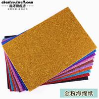 180g a4 single face flash thick sponge paper eva powder sponge paper foam paper handmade diy
