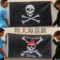 Halloween decoration supplies flag skull oversized corsair 155cm 85cm