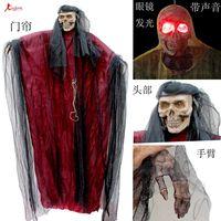 Halloween props haunted house bar decoration big skull vocalization luminous skull curtain