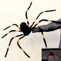 Halloween decoration black fancy shine with large plush vibration