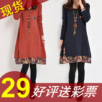 2014 spring women's long-sleeve dress patchwork basic casual plus size one-piece dress