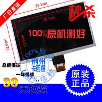 Hw8004800f-4d-0a-20 screen display screen lcd screen original display
