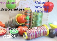 7 colour sewing thread color sewing thread high strength/color gradient line/sewing thread on cone sewing line.  free shipping