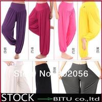 MOQ 1PCS 11 color Woman Casual Wide Leg Pants Summer Sports Loose Modal Yoga Pants BY09p