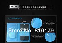 20pcs/lot Mocolo 9H 2.5D Tempered Glass Screen Protector for Ipad Mini--Round Edge