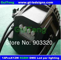 IP65 14pcs 12W 3IN1 RGBW Led Par LIght