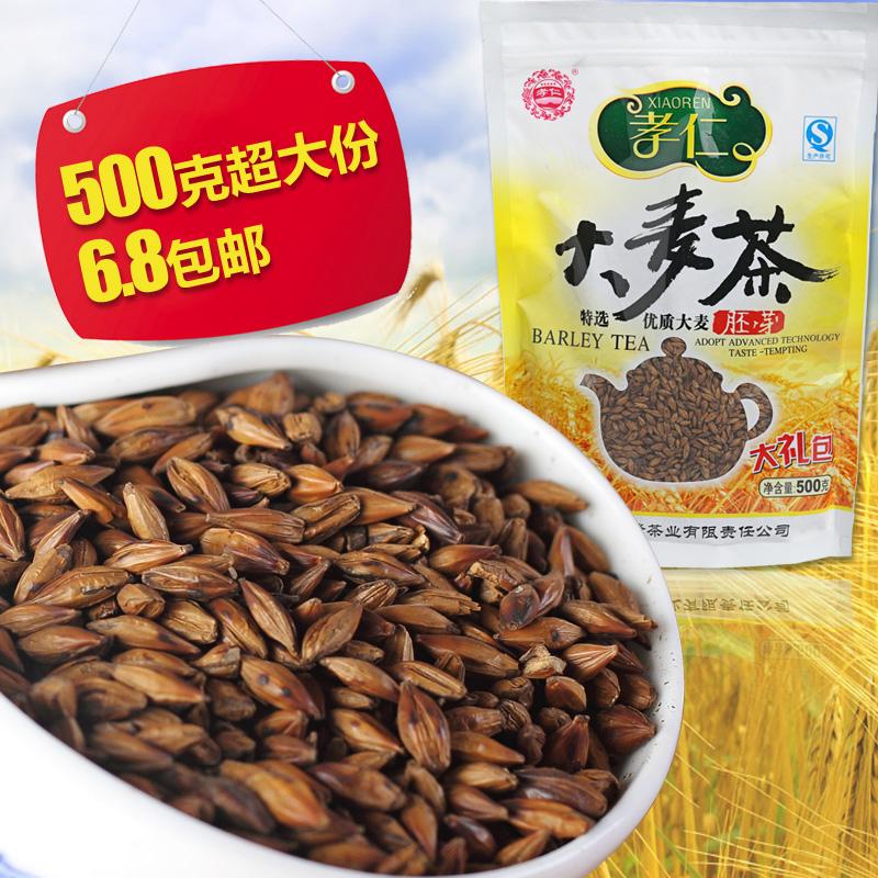 Damai Cha herbal tea grain product 500g Bag