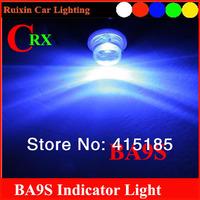 (1000pcs/lot) 2.5V3.8V4.5V5.5V6V12V24V RL301 BA9S T4W car LED  bulbs indicator led lights Bayonet instrument lamps
