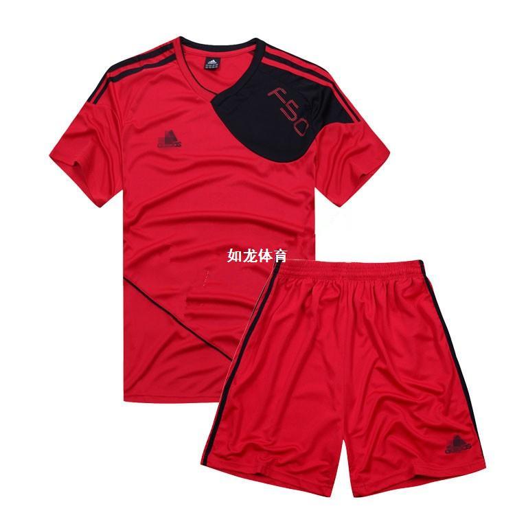 world 2014 Soccer jersey set football jersey football clothing paintless soccer jersey short-sleeve football training services(China (Mainland))