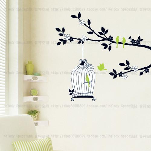 Online kopen wholesale kleine boom muuroverdrukplaatje uit china kleine boom muuroverdrukplaatje - Decoratie kooi ...