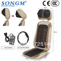 Cheap car seat vibration massage motor   Free Shipping