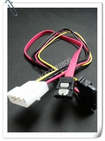 Wholesale - SATA II Combo 15 Pin Power and 7 Pin Data Cable 4 Pin Molex to Serial ATA Lead