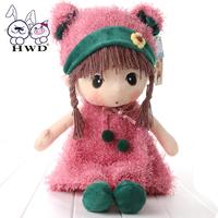 Hwd weida magicaf plush toy doll girl doll birthday gift