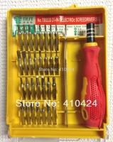 Precision 32 in 1 Screwdriver Set Mobile Phone Repair Kit Tools TB8530