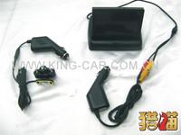 brand new high quality wireless reverse camera 4.3inch display car reverse system