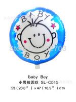 50pcs  baby boy Birthday Party Inflatable Ballons Aluminum Foil Balloon