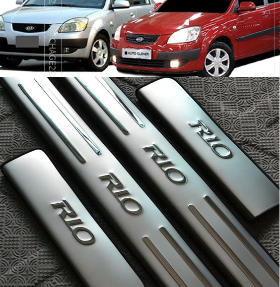 FIT FOR 2005 2006 2007 2008 2009 2010 2011 2012 2013 KIA RIO / RIO5 Stainless Steel Door Scuff Sill Plates Cover 4pcs/set New(China (Mainland))