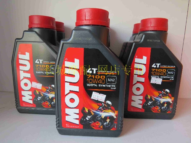 Motive advanced lubricants 4t mobiloil synthetic oil(China (Mainland))