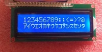 100% new 1602 LCD Display Module HD44780 with 16x2 character 5V Blue backlight Negative