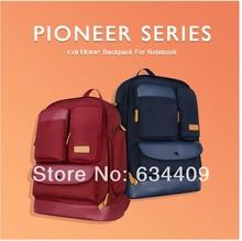 shoulder bag laptop price
