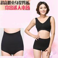 2 women's drawing abdomen seamless panties strengthen butt-lifting pants slim body shaping slimming pants bottom pants