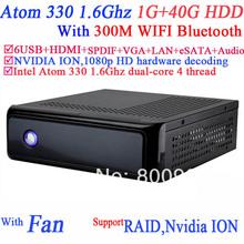 intel atom 330 reviews
