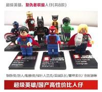 8 pcs/pack Marvel Building Blocks Toys Captain America/Batman/Ironman/Thor/Hulk/Wolverine/Superman/Spider-Man PVC Block Toy