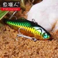 Fish Hunter 2pcs/lot 75mm 30g trolling fishing lure with VMC hooks sinking hard plastic bait for fish