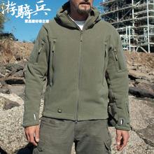 Qualität bisschen vlies polartec militär jacke thermischen atmungsaktiv leichtes Wandern sport taktische fleece jacke versandkostenfrei(China (Mainland))