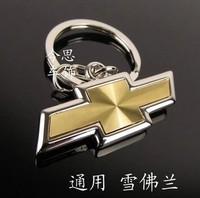 High quality chevrolet keychain car key chain CHEVROLET male