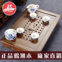 Hot-selling chicken wing wood tea tray mahogany solid wood tea tray kung fu tea sea