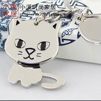 Small cat kitten shook his head keychain ring key chain car keychain women's