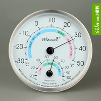 Distinguished quality full stainless steel thermometer high precision 130c baby indoor household thermometer