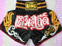 Top king muay thai shorts tktbs-056 muay thai shorts pants free combat pants original supplies
