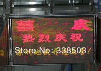 P8 Indoor LED Display with Cheap Price-led display module