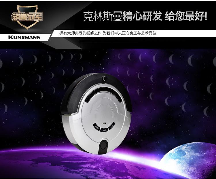 Intelligent vacuum cleaner robot vaccum fully-automatic mute(China (Mainland))